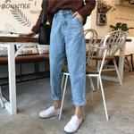 Trendy Elegant  Leisure Daily Lovely Simple Retro Jean