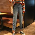Slim high waist Straight tide jeans