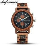 frosted strap anniversary gift  Wooden Quartz Watch