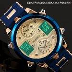 Quartz LED Digital  Wrist  Luxury Sports Watches