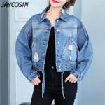 Loose Fashionable Hole Long Sleeve Turn-down Collar Denim Jacket