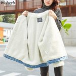 Warm Loose Casual  Fleece Denim Jackets