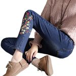 slim stretch embroidery  push up skinny jeans