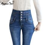Fashion Slim Long Pencil  High Waist Jeans
