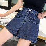 Casual Loose Fake Pockets High Waist Denim Short