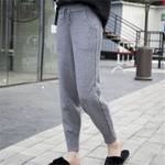 Elastic Waist Side Twist Woolen Knitted Warm Pants