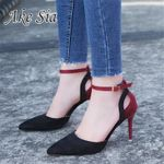 Pumps Pointed Toe Buckle Strap Fashion High Heel