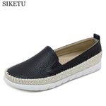 Ballet Comfortable Loafers Straw Slip on Flat Shoes