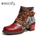 Genuine Leather Splicing Low Heel Ankle Embossed Boots