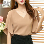 Chiffon butterfly Sleeve  blouse
