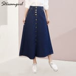 Fashion Long Button Big Hem Denim Skirt