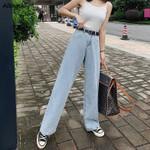 Full Length High Waist Pocket Wide Leg  Casual Jeans