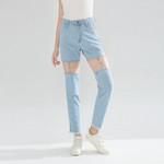 fashion casual cotton high waist slim detachable jeans