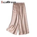 Elastic Waist Loose  Silk Satin Wide Leg Pants