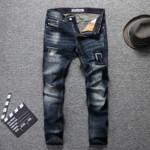 Fashion  Retro Slim Fit Buttons Jeans