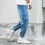Loose Fit Harem Pants High Street Fashion Jeans