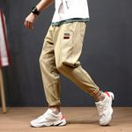 Loose Fit Khaki Cargo Harem Japanese Fashion Jeans