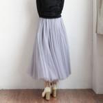 Casual Fashion Tulle Elastic High Waist Long Mesh Boho Skirt