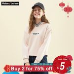 Student Letter Printed Casual Sweatshirt