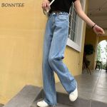 Simple High Waist Soft Loose Trousers Jean