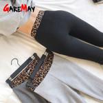 high waist  leopard waist cotton leggings