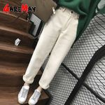 high waist harem loose casual  thick corduroy pants