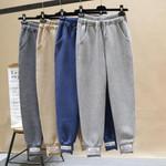 Warm Drawstring Harem Trousers Sports Pants