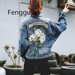Embroidery Flower Cowboy Loose Denim Jacket