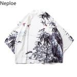 Digital Printed Loose Casual Cardigan Kimono