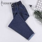 High Waist Elastic Waist Loose Pencil Jeans