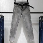 Hot Drill Stretch Pencil Jeans