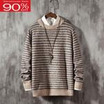 Stripe  Knitted Boy O-Neck Korean Sweater