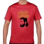 Spain Basketball World Cup T-Shirt