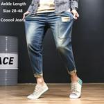 Distressed Jogger Hip Hop Harem Stretch Jeans