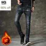 Slim Warm Fleece  Fashion Casual Jeans