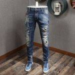 Retro Destroyed Ripped Slim Fit Fashion  Jeans