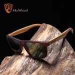 Zebra Polarized Rectangle  Natural Bamboo Sunglasses