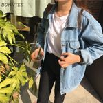 Retro Loose Turn-down Collar Pockets Denim Jacket