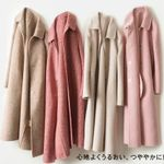 Elegant  Casual Long Wool Coat