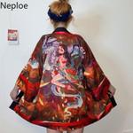 Cardigan Cosplay  Fashion Kimono