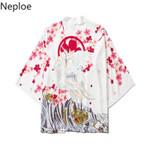 Japanese Vintage Cardigan Crane Printed Kimono