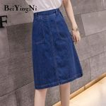 Elegant Vintage  High Elastic Waist Denim Skirt