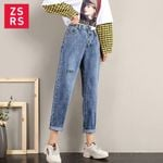 Loose Vintage Fashion High Waist Baggy Jeans
