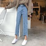 High Waist Loose Buttons Wide Leg  Causal Ripped Jean