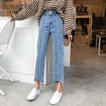 High Waist Loose Buttons Wide Leg  Causal Ripped Jean