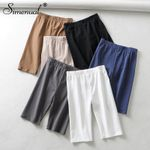 fitness casual slim High waist biker shorts