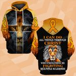 MS awareness I can do all things through Christ lion  ALL OVER PRINTED SHIRTS DH0114