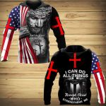 Don't Be Afraid Just Have Faith I Can Do All Things Through Christ Who Strengthens Me ALL OVER PRINTED SHIRTS