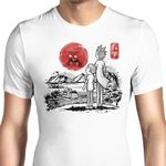 Screaming Red Sun Graphic Arts T Shirt