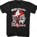 Japanese Real Ghostbusters T-Shirt 80S CARTOON T Shirt